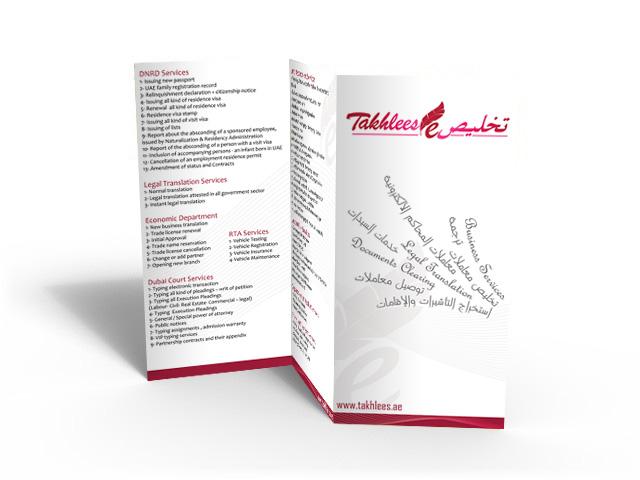 Scratchlines-brochure